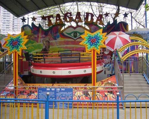 Tagada Fair Ride